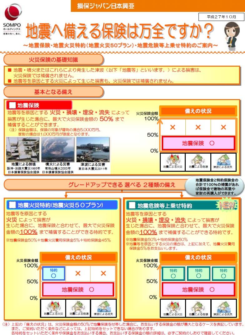 2016-08-30 16-25-21 - PrintScreenNeo